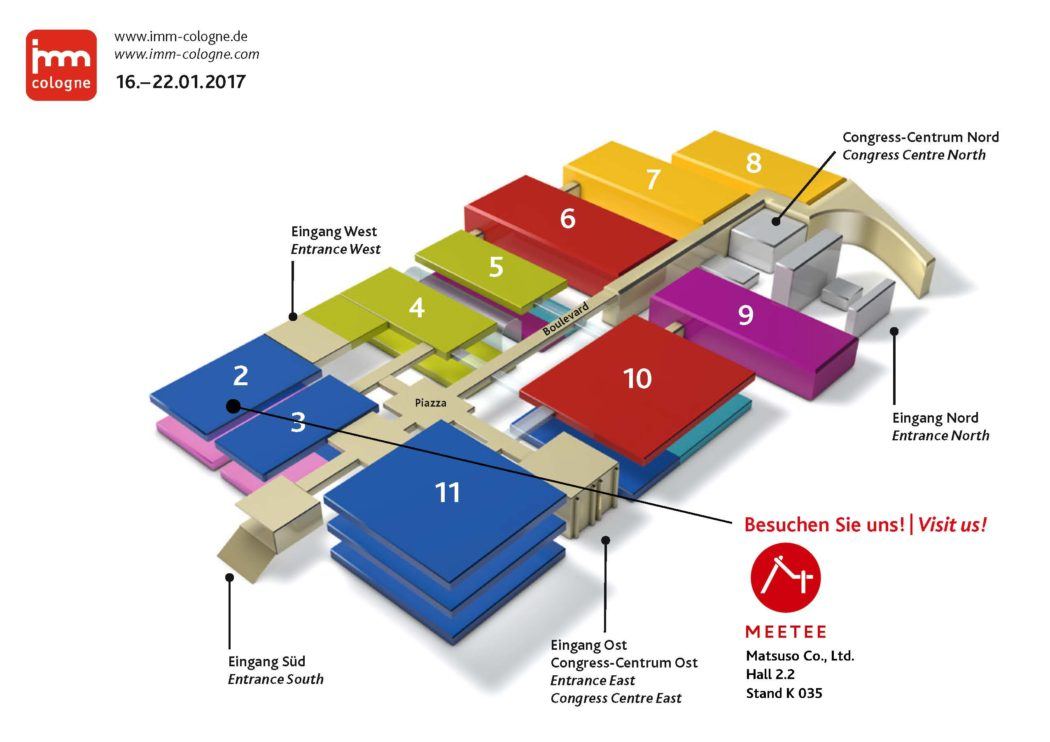 imm 2017 hall plan